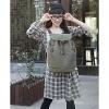 Личная Холст рюкзак Путешествия (Изумрудный) #01036394